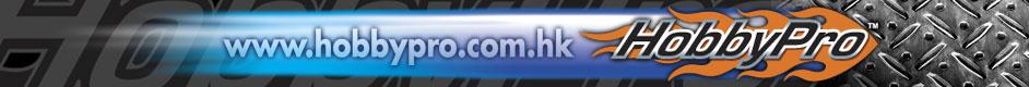 Hobbypro Company Limited